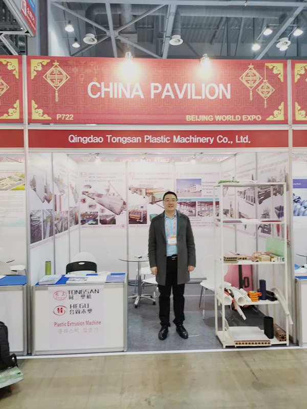 Qingdao Tongsan 2019 KINTEX