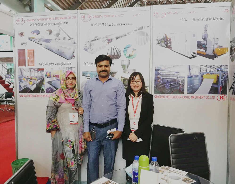 Qingdao Tongsan in Lahore