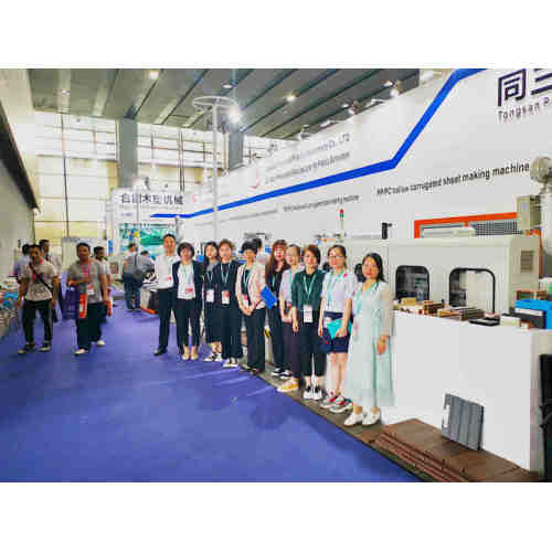Qingdao Tongsan in ChinaPlas 2019