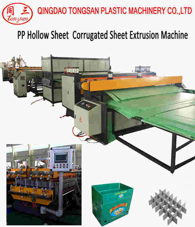 Tongsan PP hollow corrugated sheet making machine