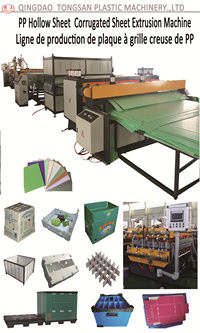 Application for plastic hollow corrugated sheet