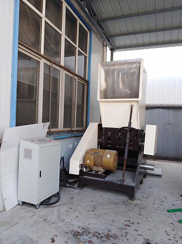 Prix de fabricant de broyeur de plastique recyclé de déchiqueteur en plastique de Tongsan Swp 500
