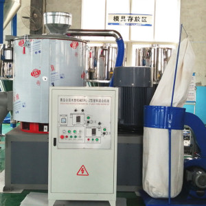 Tongsan SHL200A Cold mixer for PP corrugated sheet raw material mixing