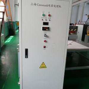 Machine de traitement de corona de RCH-700 pour la préparation de surface ondulée creuse de feuille de pp