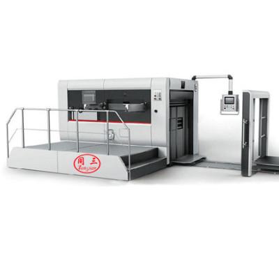 Machine de découpage automatique pour la fabrication de boîtes de feuilles ondulées en PP