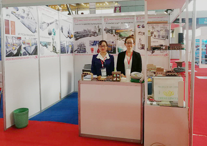 Qingdao Tongsan will take part in the Pakistan Industrial Expo