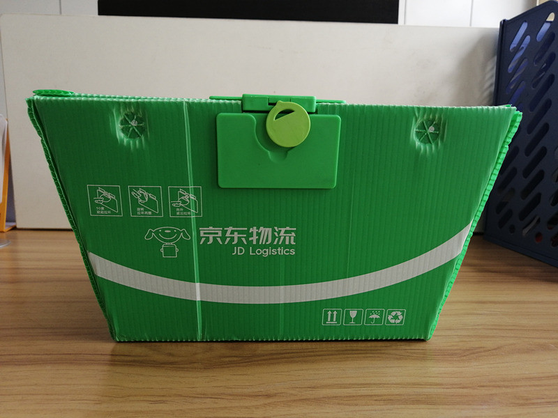 PP package box
