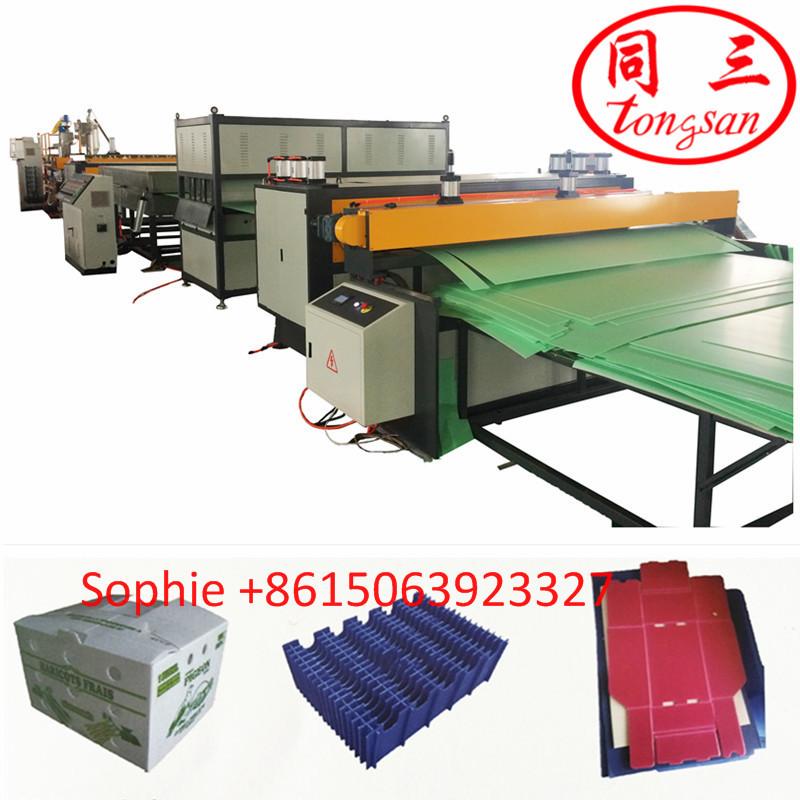 The advantage for Qingdao Tongsan plastic corrugated sheet machine