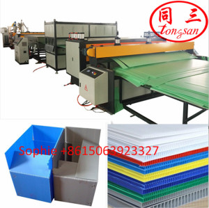 1250mm  PP PE PC plastic hollow corugated sheet extrusion machine line