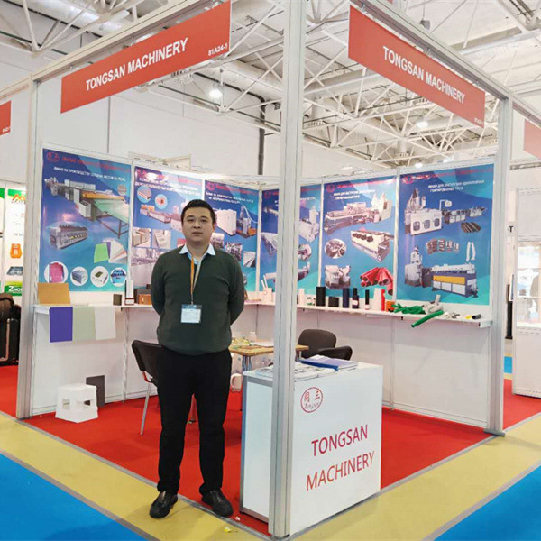 Tongsan Plastic Machinery sur INTERPLASTICA 2019 à Moscou en Russie