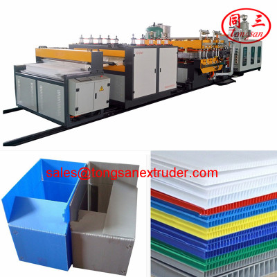 Tongsan PP Plastic hollow corrugated sheet board co-extruder manufacturing machine price