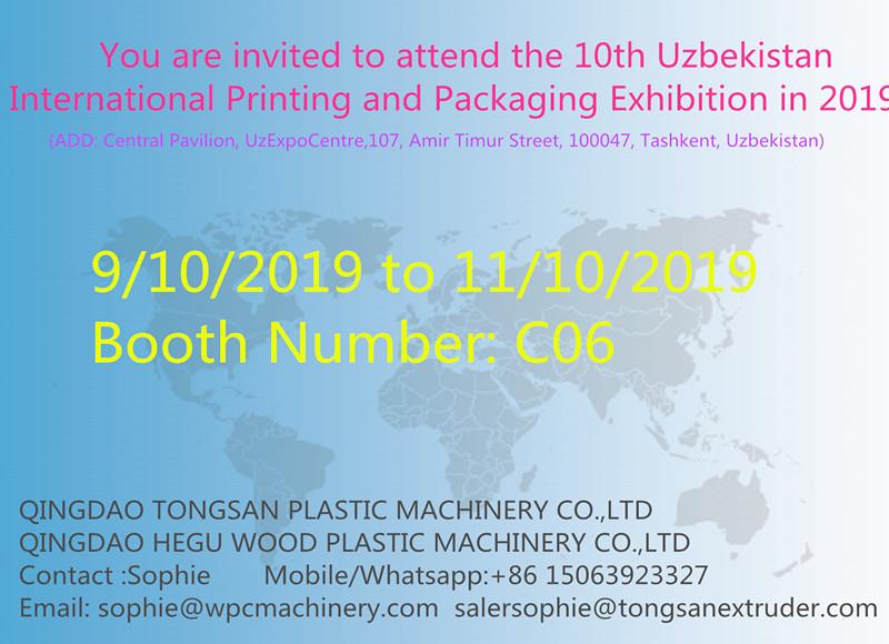 10ème exposition internationale de l'impression et de l'emballage en Ouzbékistan en 2019