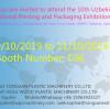 Tongsan participe à la 10ème exposition internationale de l'impression et de l'emballage en Ouzbékistan 2019