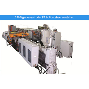 1860 type co-extrusion PP Polypropylene hollow grid sheet machine