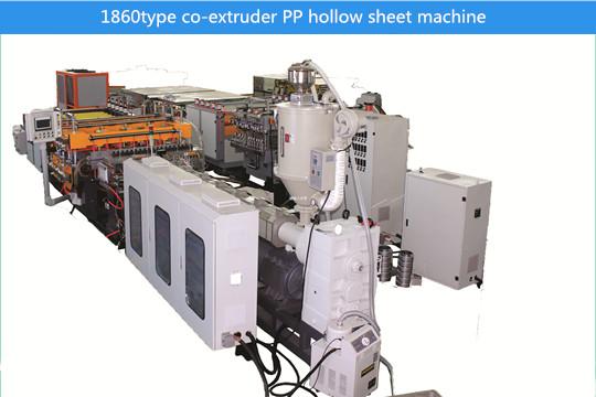 1860 type co-extrusion PP Polypropylene hollow grid sheet machine