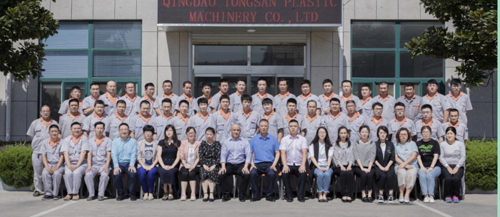 Qingdao tongsan team
