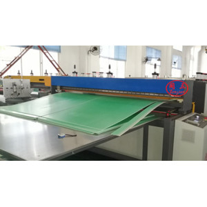 2600 type  co-extrusion plastic  hollow corrugated sheet  machine for sale