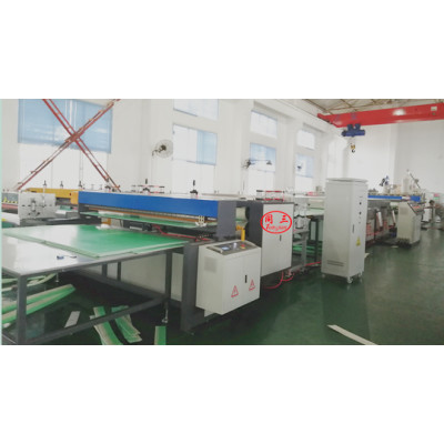 2100mm  PP Polypropylene hollow corrugated sheet machine with co-extruder