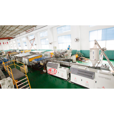 High quality PP corrugated hollow sheet fruit box making machine price
