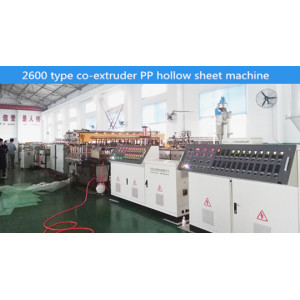 2600  type co-extrusion plastic PE  hollow corrugated sheet  making machine manufacturer