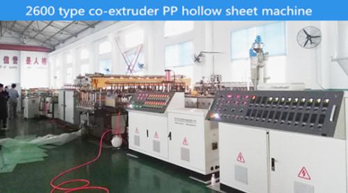 2600  type co-extrusion plastic PE  hollow corrugated sheet  making machine manufacturer