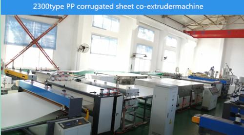 2300 tytpe co-extrusion PP Polypropylene hollow grid board equipment manufacturer