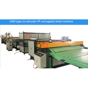 1400 type Co-extrusion plastic  PE hollow corrugated sheet making machine