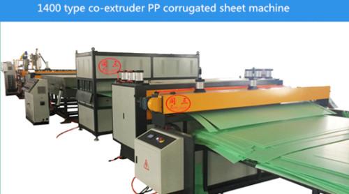 1400 type Co-extrusion plastic  PE hollow corrugated sheet making machine