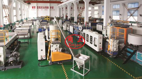 Comment Tongsan aidera-t-il le client à démarrer l'usine de tôle ondulée en plastique?