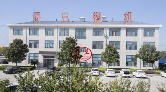 Tongsan office