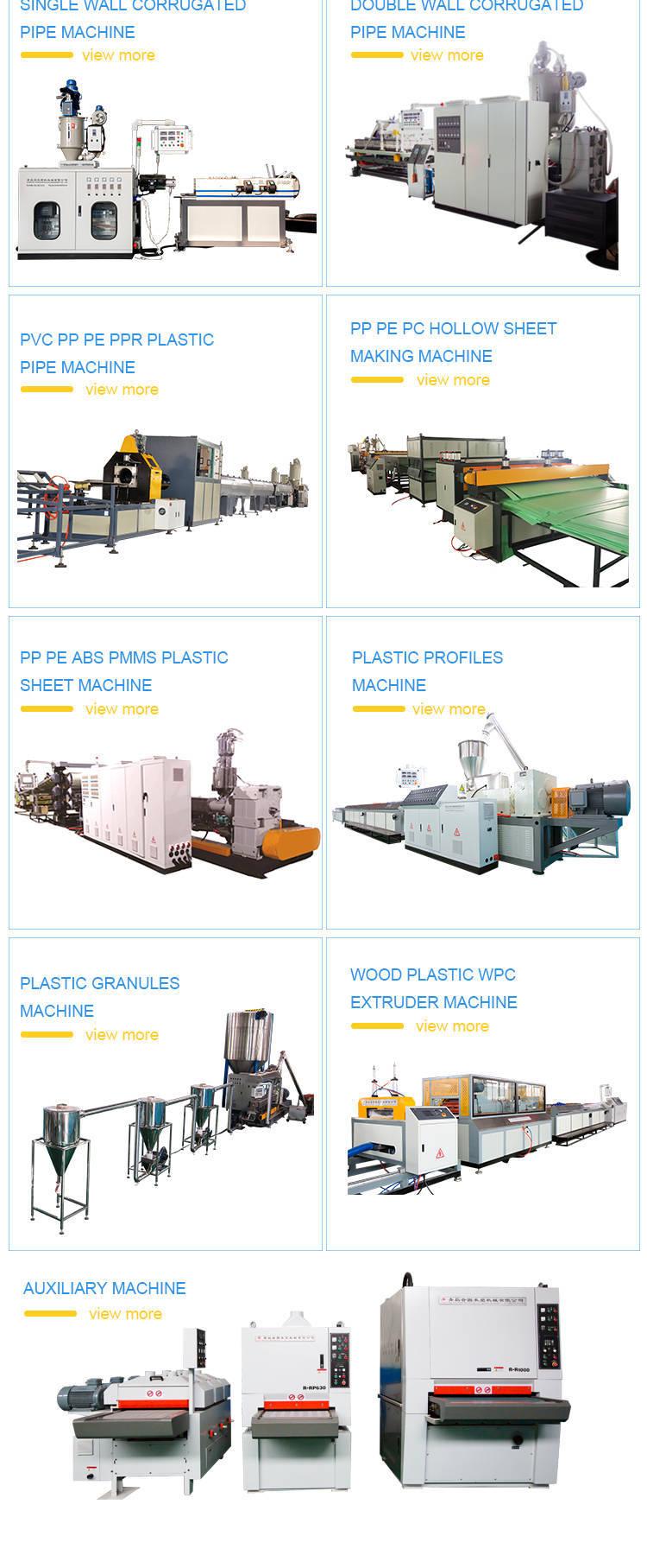 Main Products of Qongdao Tongsan