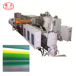 2450mm  SJ120  plastic PP hollow corrugated  sheet extruder making machine for sale
