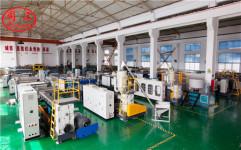 Qingdao Tongsan Plastic Machinery co.,ltd
