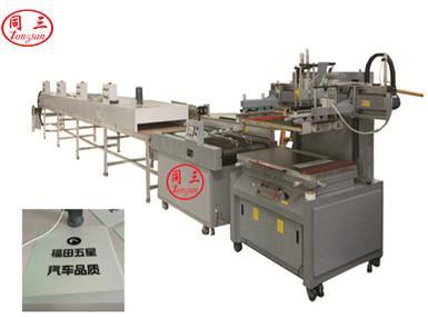 Semi-auto Single Color Printer Machine