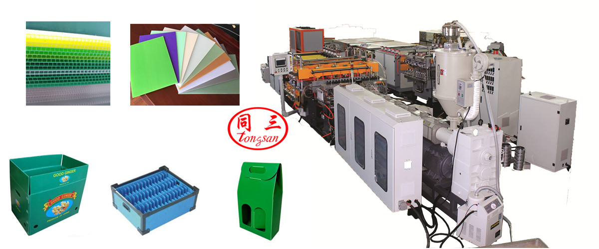 PP hollow corrugated sheet making machine