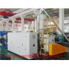 PP PE PC Plastic Hollow Corrugated Sheet Making Machine ---Single Screw Extruder
