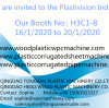 Qingdao Tongsan participate  the Plastivision India 2020 in  Bombay Exhibition Center