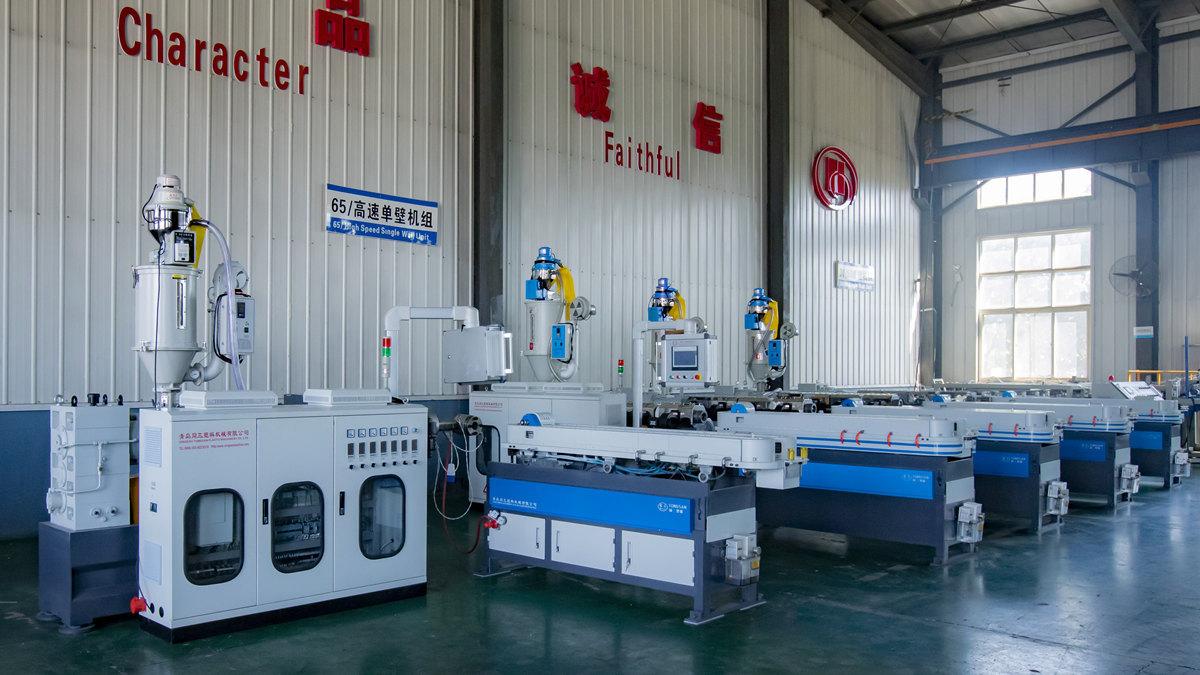 Plastic corrugated sheet machine workshop
