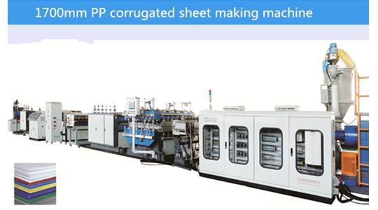 pp hollow sheet extruder