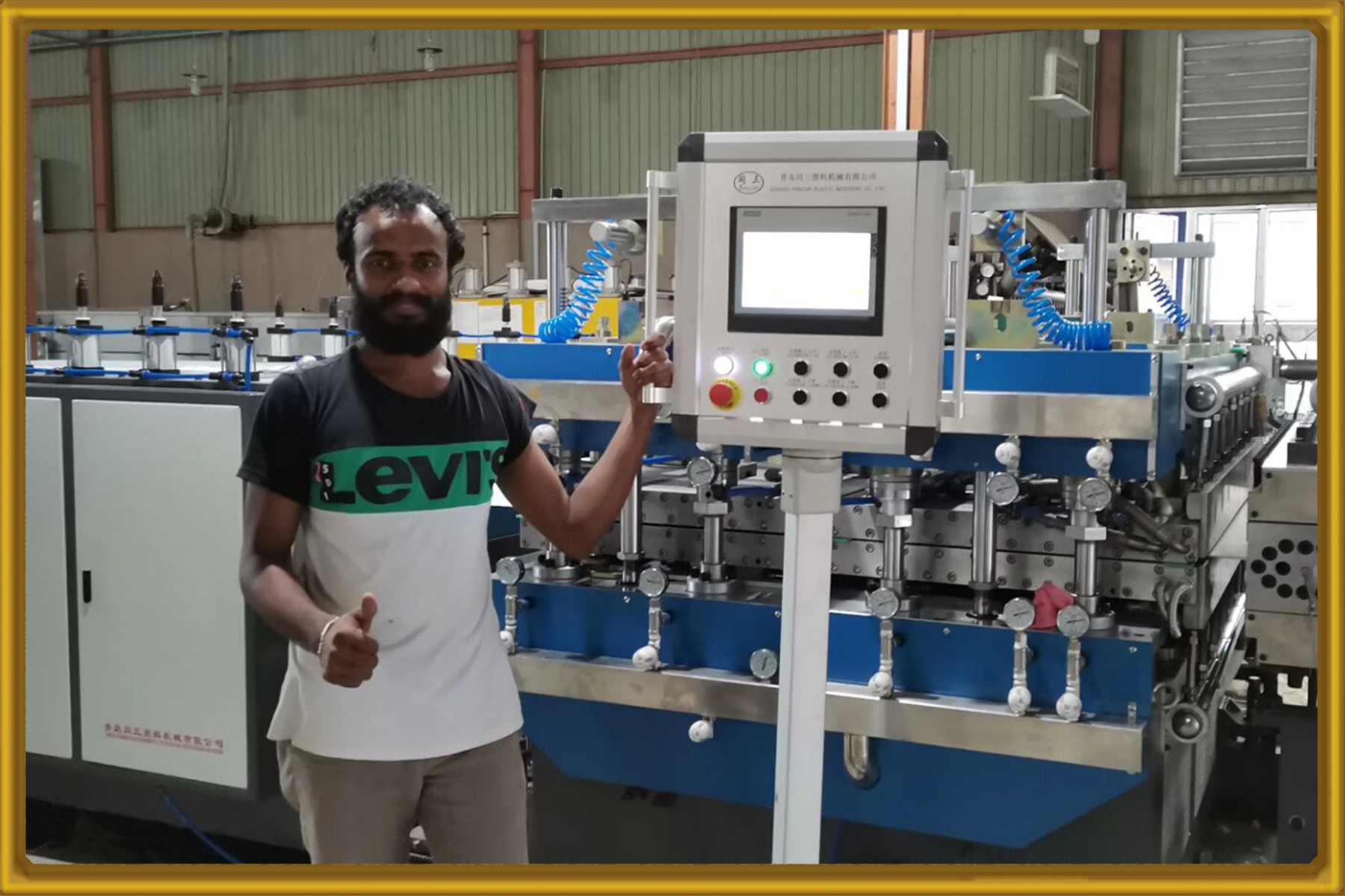 Customer give high praise of our machine for high quality