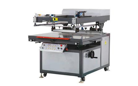 Plane silk screen printing machine