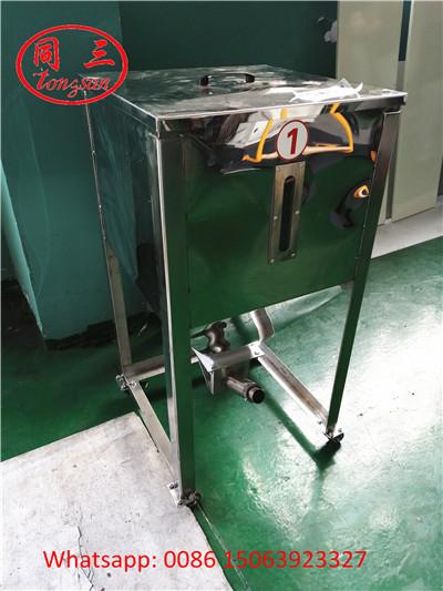 raw material mixer