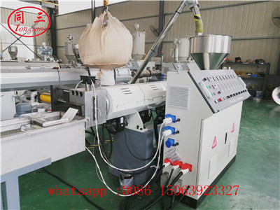Single screw extruder SJ120/30