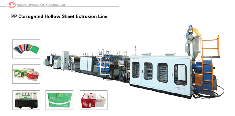 box plastic sheet making machine