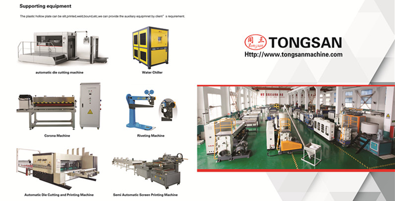box plastic sheet making machine manufacturer