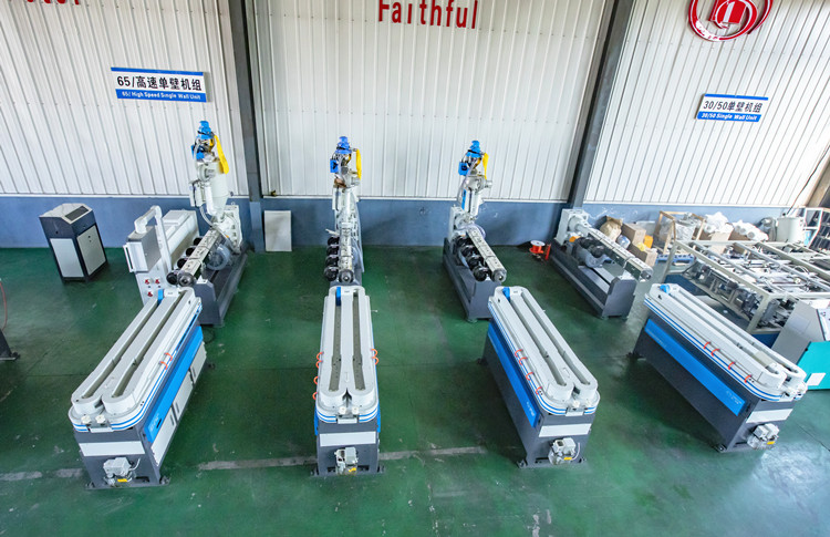 PP PE PA PVC EVA plastic corrugated pipe making machine workshop
