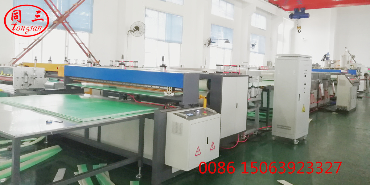 TS-2300 PP Twin Wall Sheet Extrusion Line