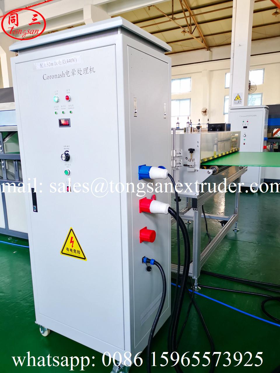PP PE  hollow corrugated Plastic packing sheet making machine