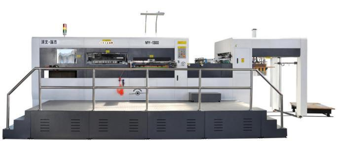 Automatic flat to flat die cutting machine