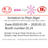 Welcome to Plast Alger 2020/03/09-2020/03/11